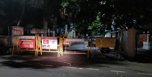 கோபாலபுரம்