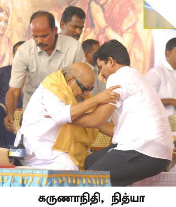 கருணாநிதி நித்யா