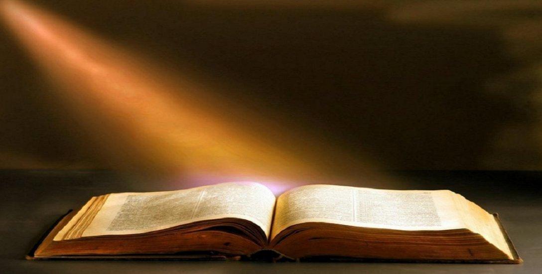 `இறைவனுக்கு உகந்ததை விரும்புபவர்களே இயேசுவின் சீடர்கள்!' - பைபிள் கதைகள் #BibleStories