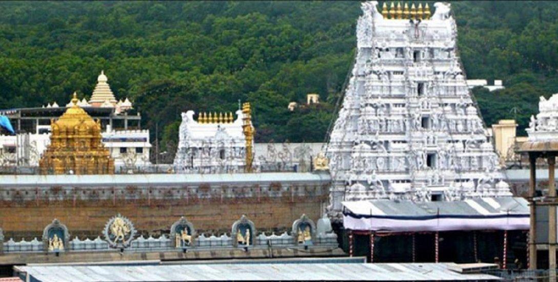 திருப்பதி சம்ப்ரோஷணம்... 9 நாள்களுக்கு தரிசனம் ரத்து! ஆன்லைனில் புக் செய்தவர்களுக்குப் பணம் ரிட்டர்ன்! #Tirupati