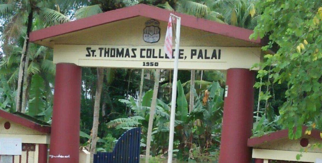 கேரளத்தைப் புரட்டிப்போட்ட `பேய்' மழை! 14 மாவட்ட கள நிலவரம் #KeralaRain
