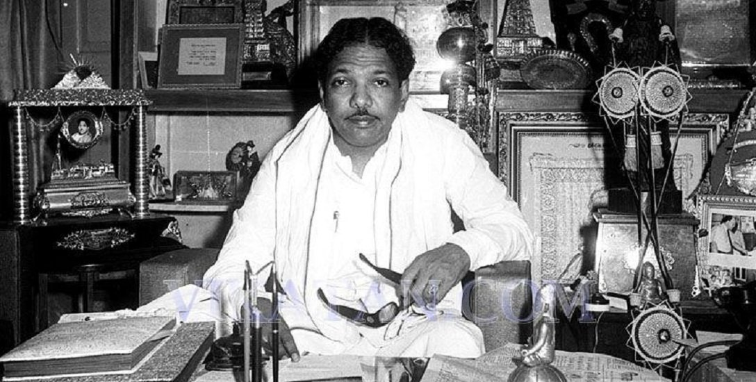 karunanidhi க்கான பட முடிவு