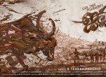 `ஜல்லிக்கட்டு!' - அங்கமாலி டைரீஸ் பட இயக்குநரின் அடுத்த படைப்பு#Jallikattu