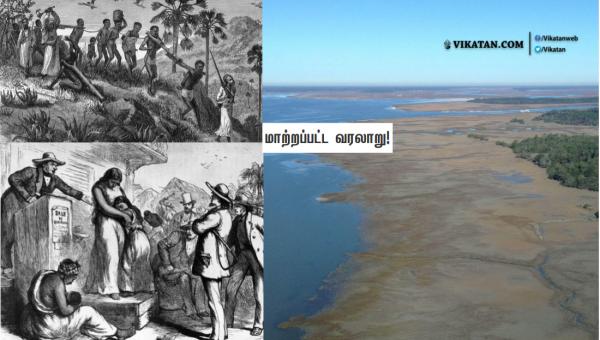 மாஸ் சூசைட் செய்த 75 ஆப்பிரிக்கப் பழங்குடியினர்... மாற்றப்பட்ட வரலாறு!