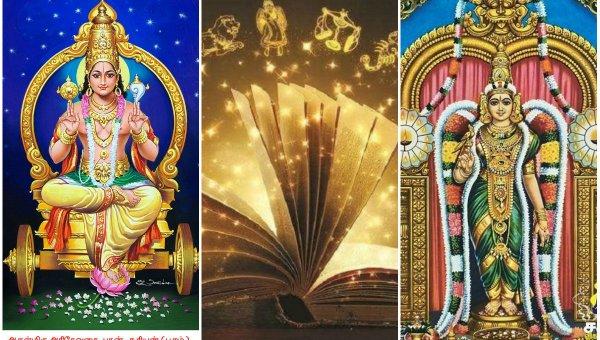 பூரம் நட்சத்திரத்தில் பிறந்தவர்களின் குணநலன்கள், ஜோதிடப் பலன்கள்! #Astrology