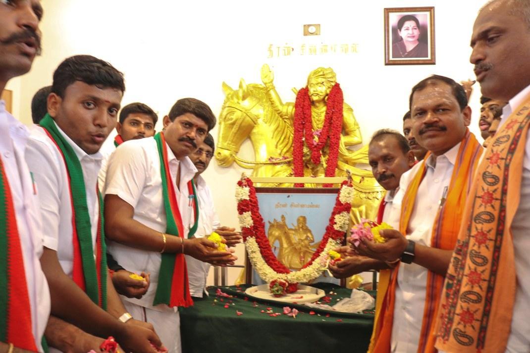 அர்ஜுன் சம்பத்