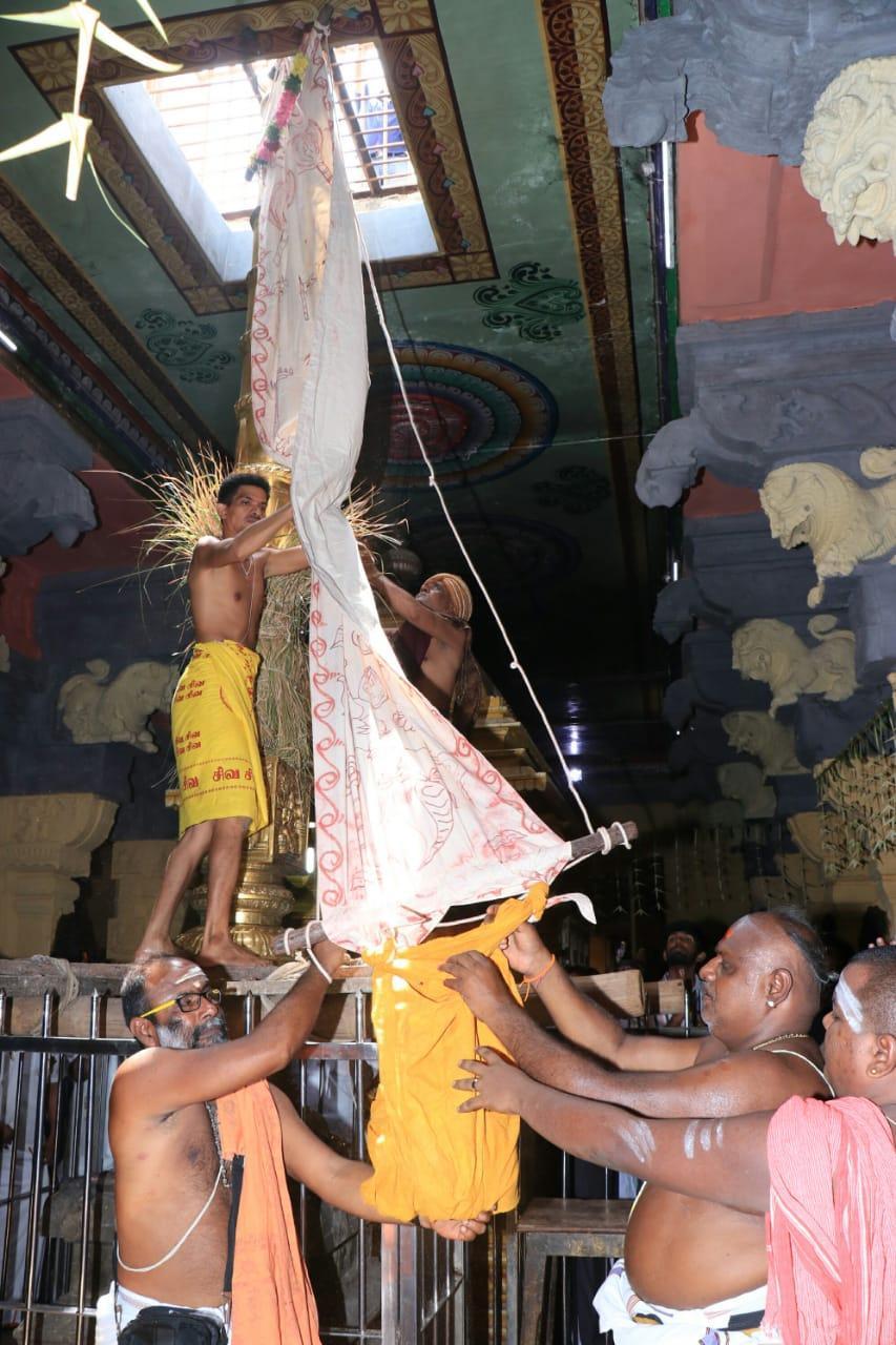 ராமநாதசுவாமி கோயில் திருவிழா கொடியேற்றம்