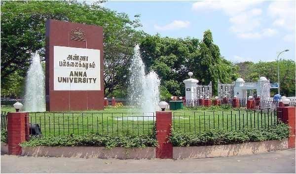 மறுகூட்டல் விவகாரத்தில் சிக்கிய  அண்ணாபல்கலைக்கழகம்