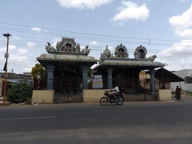வாங்கப்பாளையம்