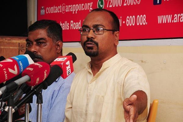 நிலகரி ஊழல், ஜெயராம் வெங்கடேசன்