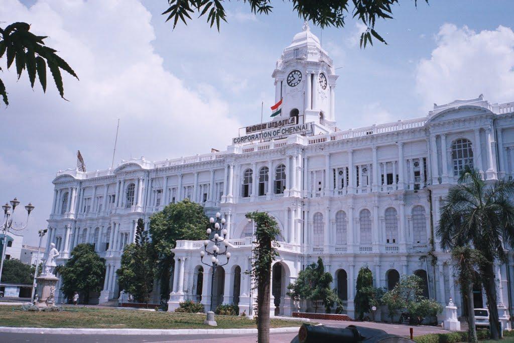 மாநகராட்சி