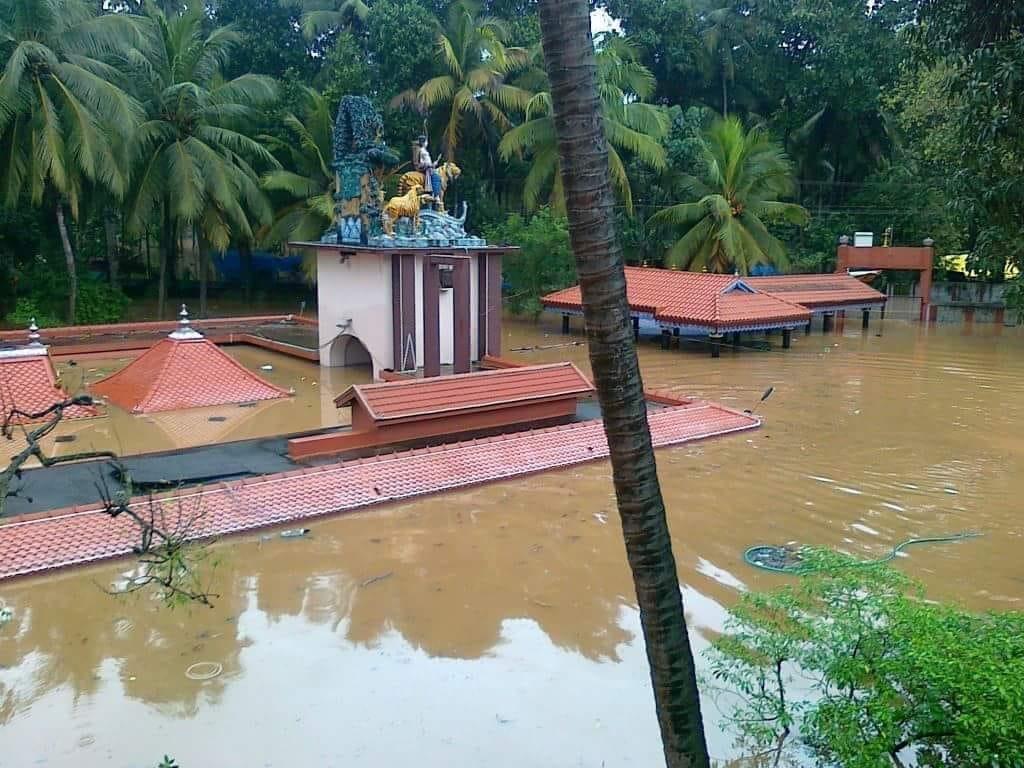 kulithurai ayyappan temple மழை