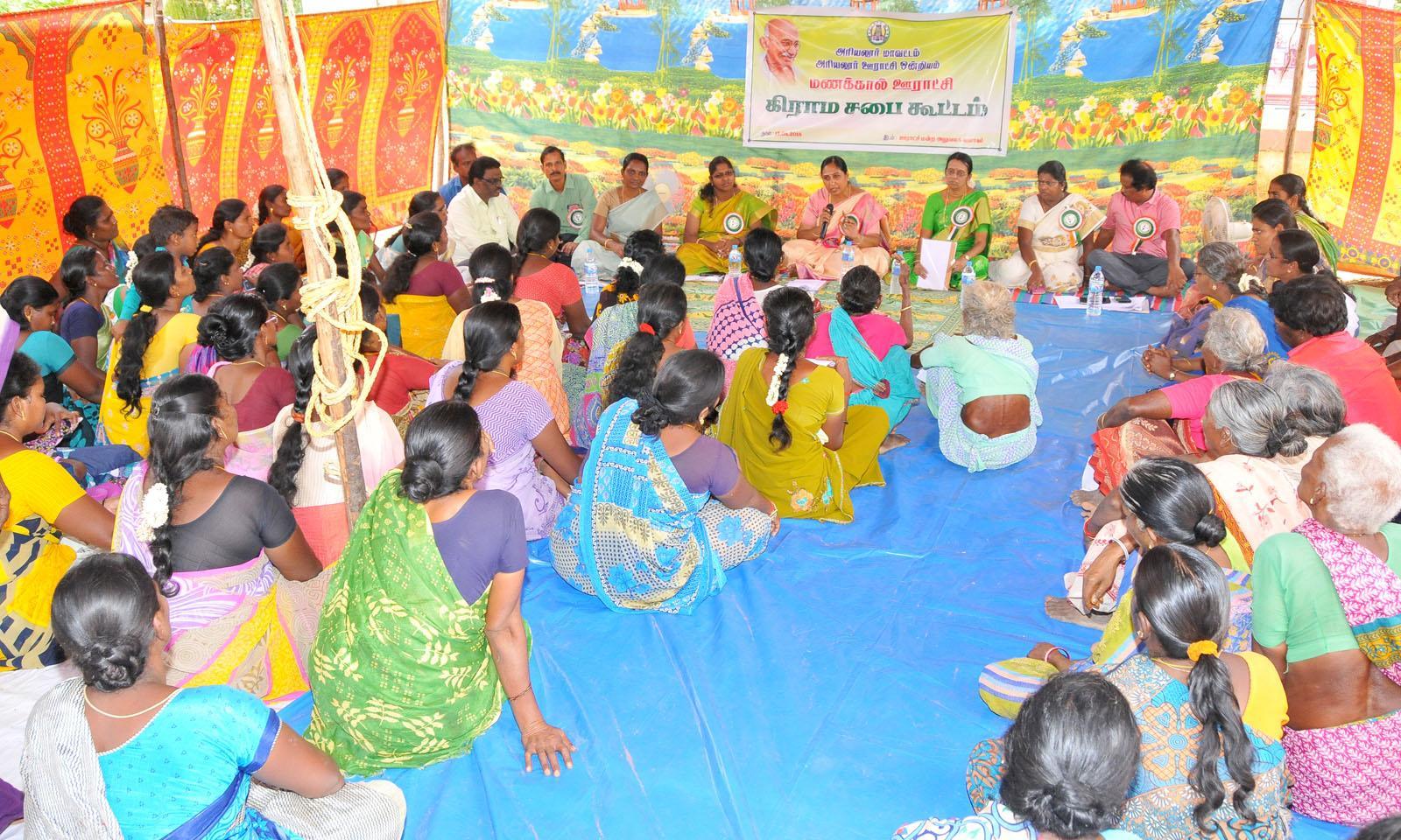 மணக்கால் கிராமத்தில் நடைபெற்ற கிராம சபை கூட்டம்