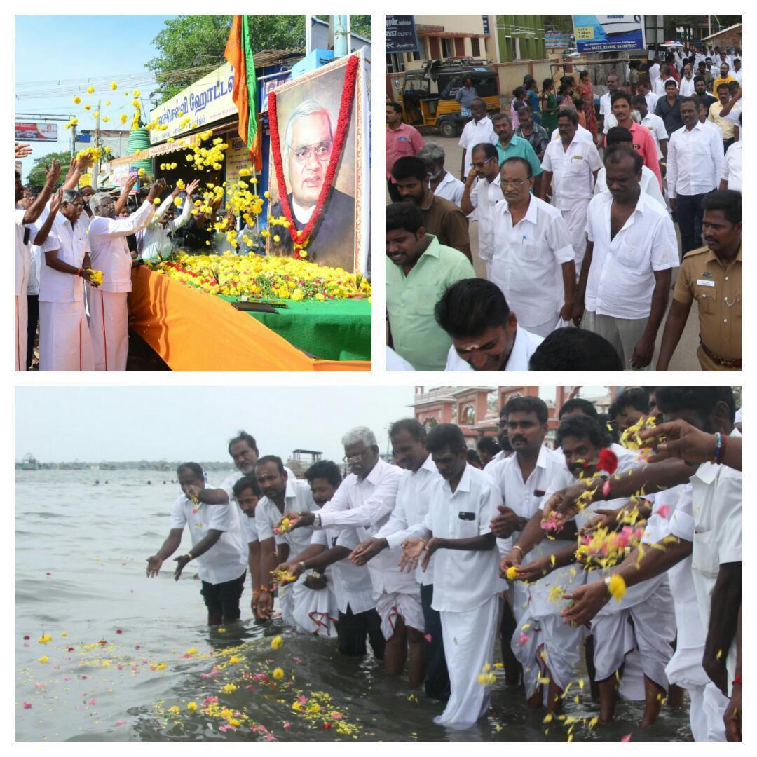 முன்னாள் பிரதமர் வாஜ்பாய் மறைவிற்கு மலரஞ்சலி