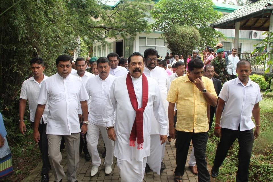 மஹிந்த ராஜபக்சே