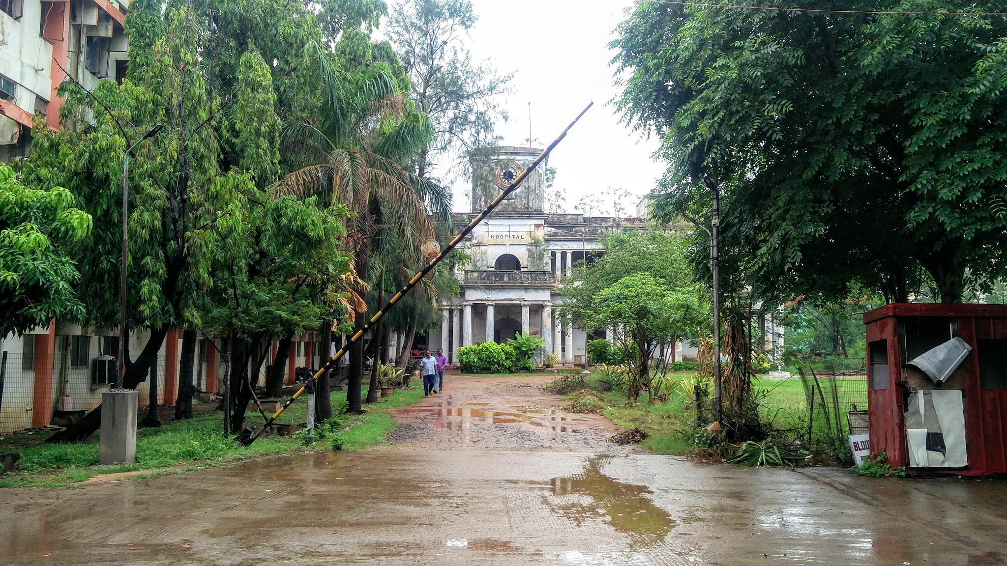 ரெயினி மருத்துவமனை சென்னை