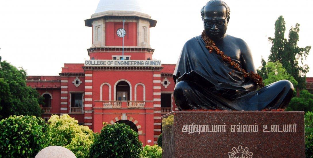 இன்ஜினீயரிங் அண்ணா பல்கலைக்கழகம்