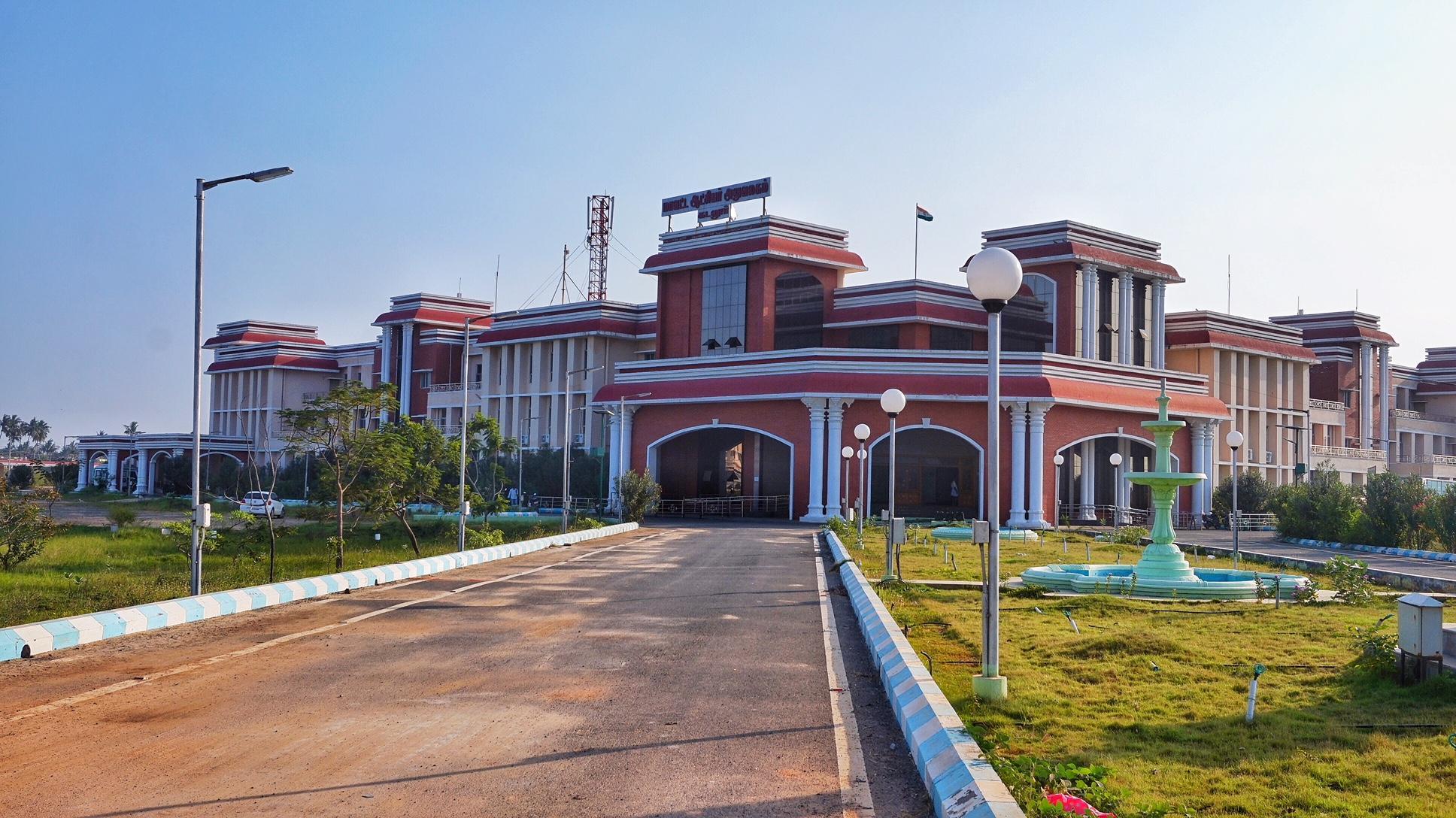 கடலூர் மாவட்ட ஆட்சியர் அலுவலகம்