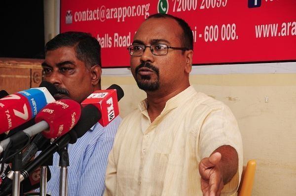 ஜெயராம் வெங்கடேசன் அறப்போர் இயக்கம் , குட்கா வழக்கு