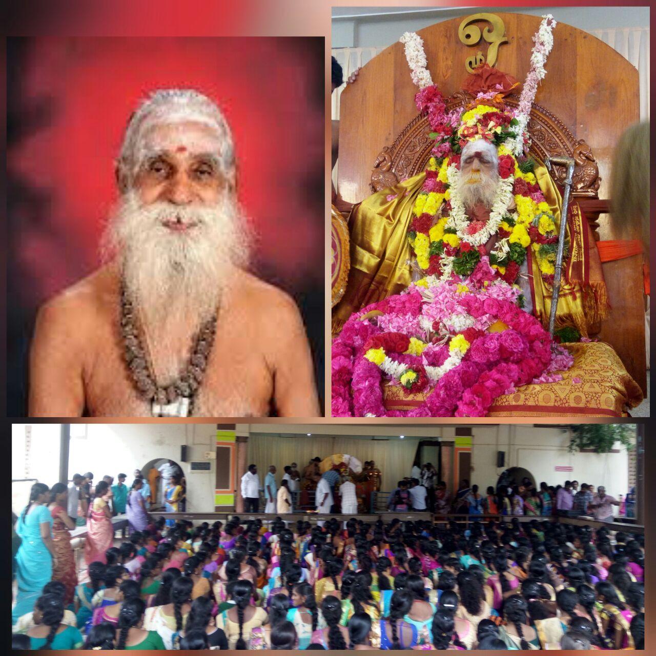 பேரூர் சாந்தலிங்க இராமசாமி அடிகளார்