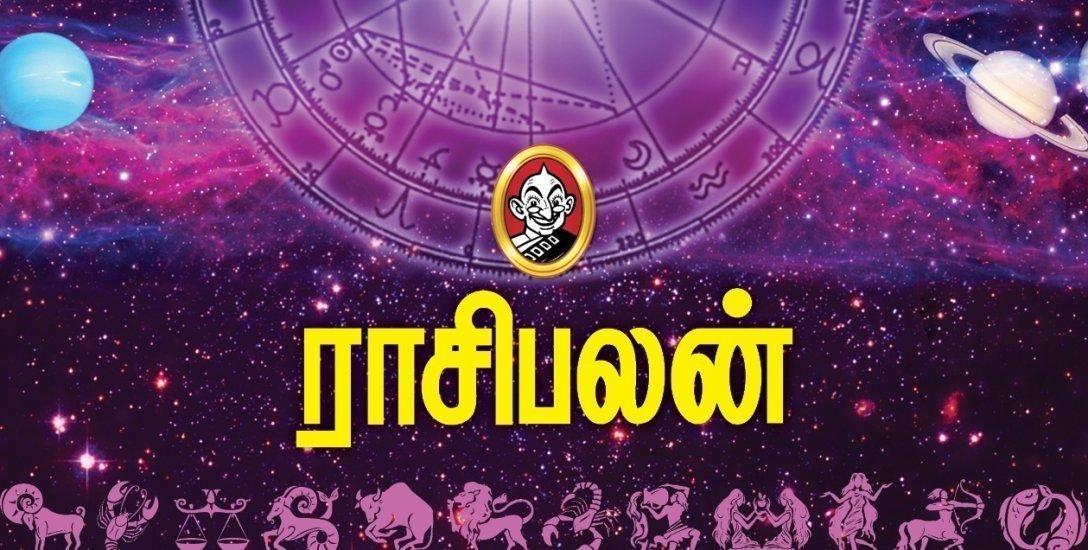 ஆவணி மாத ராசிபலன் : துலாம் முதல் மீனம் வரை #Astrology