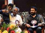 மோகன்லாலை கோபப்படுத்திய நடிகர்! சினிமா விருது நிகழ்ச்சியில் பரபரப்பு