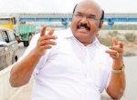 `2021ல் நாங்கள்தான் தேசியக் கொடியை ஏற்றுவோம்'- அமைச்சர் ஜெயக்குமார் ஆரூடம்