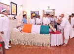 முன்னாள் பிரதமர் `பாரத ரத்னா' வாஜ்பாய் இறுதிச்சடங்குகள்  இன்று மாலை நடக்கிறது