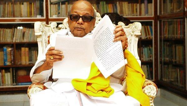 கோபாலபுரம் வீட்டை அறக்கட்டளைக்கு வழங்கியுள்ள கருணாநிதி!  #Karunanidhi
