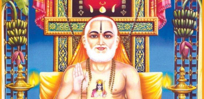 மந்த்ராலய மகானின் பிருந்தாவன பிரவேசம்!
