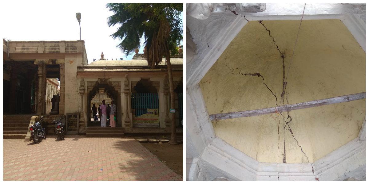 திருவாரூர் கோவில்