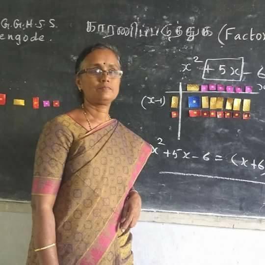 ஆசிரியர் ரூபி