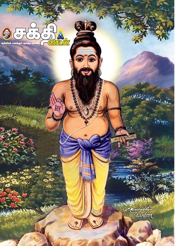வசிஷ்டர் - ஆசிரியர்