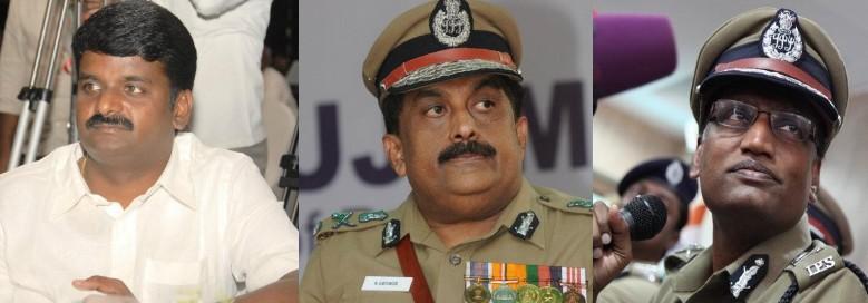 அமைச்சர் விஜயபாஸ்கர் மற்றும் டி.கே.ஆர், ஜார்ஜ்