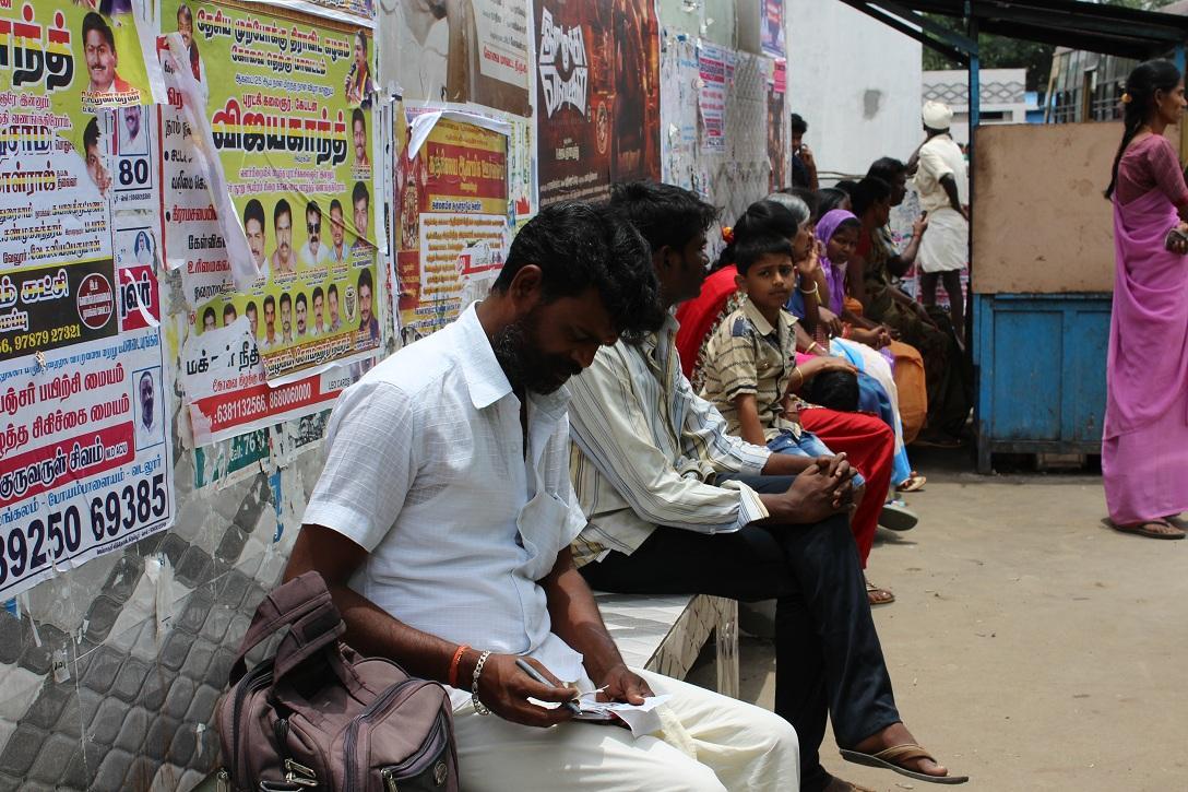 சோமனூர் பேருந்து நிலையம்