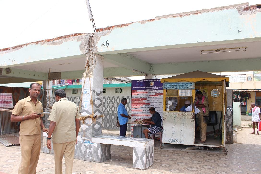 சோமனூர்