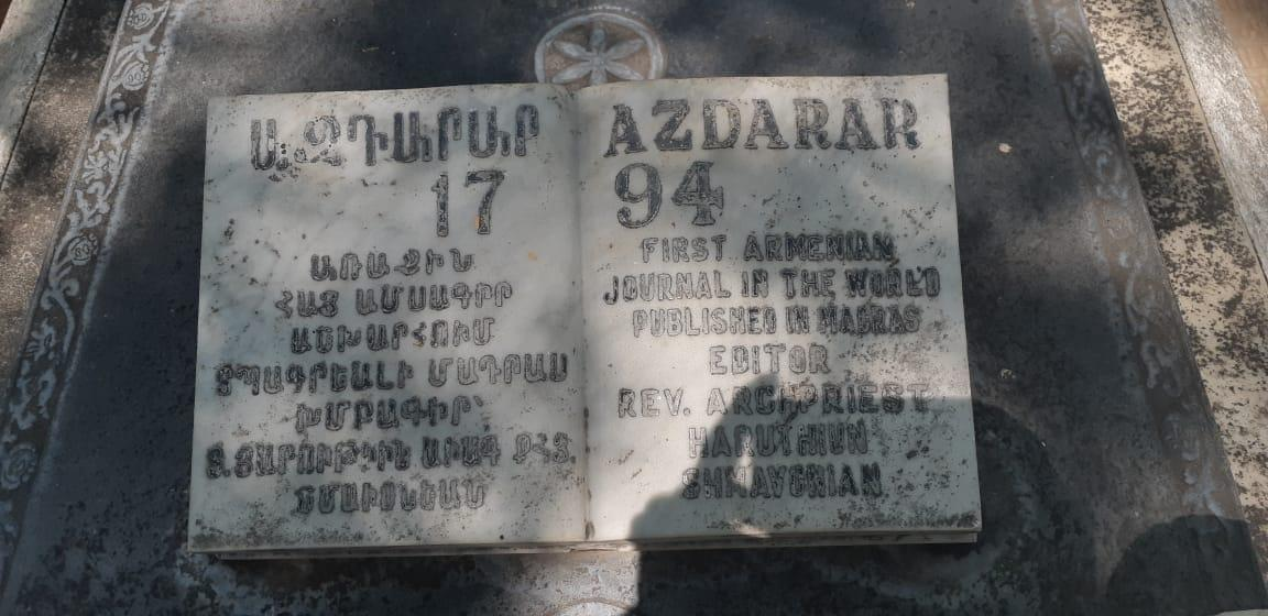அஸ்தாரர்