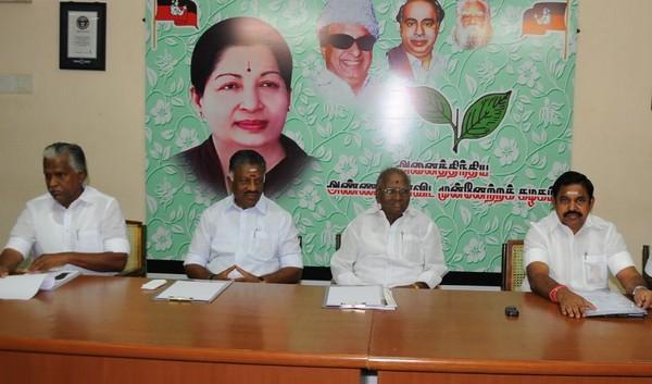 அ.தி.மு.க மாவட்ட செயலாளர்கள் கூட்டம்