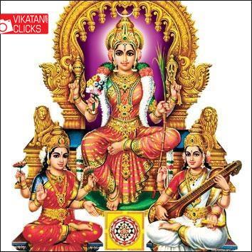 கதலீ கௌரி விர்தம்