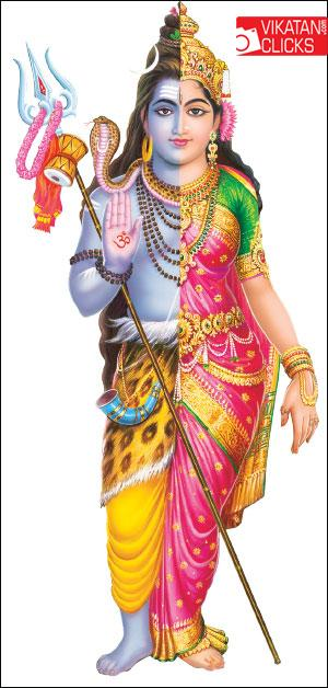 உமா மகேஸ்வரர்