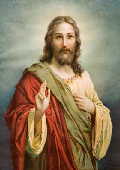 கடவுள் இயேசு