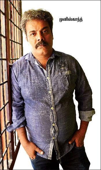 நடிகர் முனிஸ்காந்த்