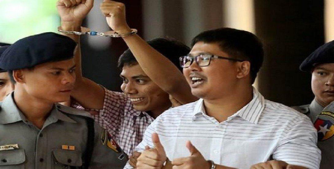 ரோஹிங்யா விவகாரத்தில் ராய்ட்டர் செய்தியாளர்களைக் கண்டித்த மியான்மர்... இருவருக்குச் சிறை!
