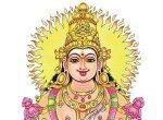 தவறவிடக்கூடாத நாள் பானு சப்தமி!
