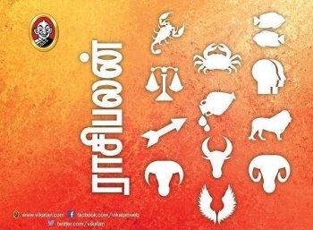 இந்த வார ராசிபலன் செப்டம்பர் 10 முதல் 16 வரை 12 ராசிகளுக்கும்