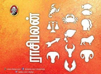 செப்டம்பர் 16 முதல் 22-ம் தேதிவரை... நட்சத்திர பலன்கள்! #VikatanInteractive