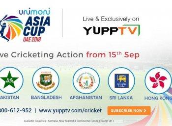 ஆசியக் கோப்பை கிரிக்கெட் போட்டியை இனி YuppTVயில் கண்டுகளிக்கலாம்! Sponsored Content