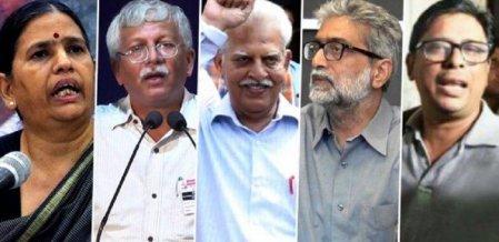 மக்களுக்காகப் போராடினால் அர்பன் நக்சலா, உங்கள் கருத்து என்ன? #VikatanSurvey