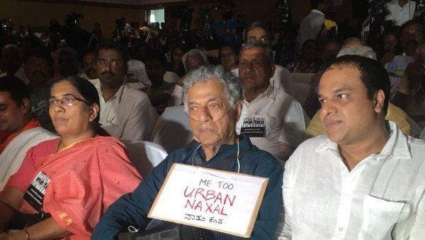 `நானும் அர்பன் நக்சல் தான்' - கழுத்தில் பதாகையுடன் கூட்டத்துக்கு வந்த நடிகர் கிரிஷ் கர்னாட்!