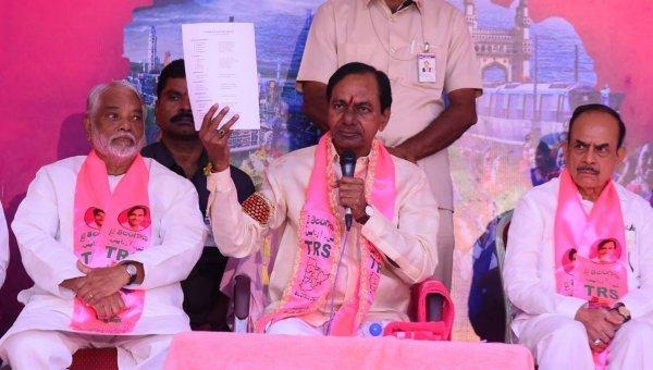 ஆட்சியைக் கலைத்த கையோடு வேட்பாளர்களை அறிவித்த சந்திரசேகர ராவ்...!